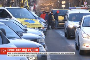 Ряд митингов происходит возле Верховной Рады - движение транспорта там затруднено