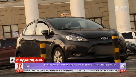 Мережа таксі обдурює клієнтів, які хочуть перевозити дітей безпечно