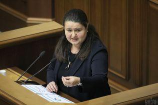 """Существует риск """"небольшого невыполнение"""" госбюджета в январе - Маркарова"""