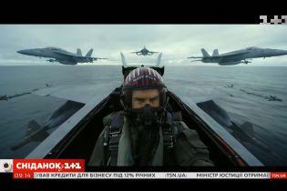"""Том Круз спробує себе у ролі пілота у фільмі """"Найкращий стрілець: Меверік"""""""