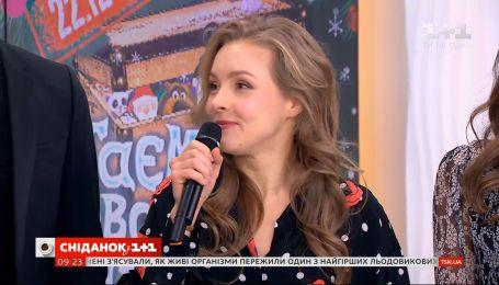 """Олена Шоптенко з зірковою командою презентувала мюзикл """"Таємниці новорічних іграшок"""""""