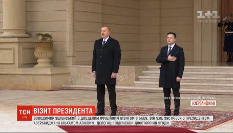 Владимир Зеленский с официальным визитом находится в Азербайджане