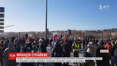 Полиция ожидает около 70 тысяч граждан Франции на митинге в Париже