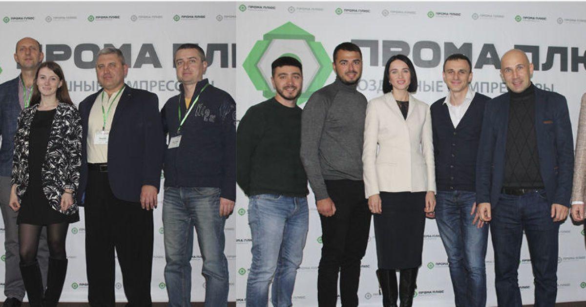 Конференция по эффективному использованию сжатого воздуха на предприятиях