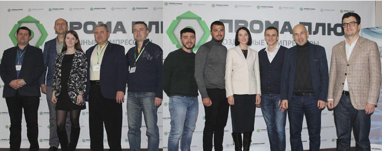 Конференція з ефективного використання стисненого повітря на підприємствах