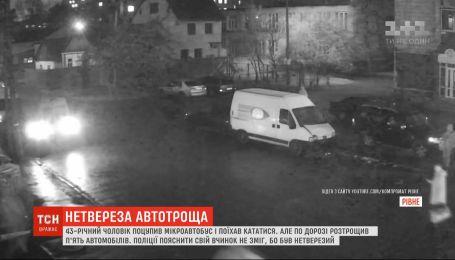 П'яний чоловік у Рівному поцупив мікроавтобус і розбив на ньому п'ять автомобілів