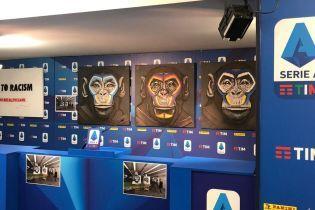 """""""Мы все - обезьяны"""". В чемпионате Италии запустили необычную акцию против расизма, которую уже назвали """"глупой шуткой"""""""