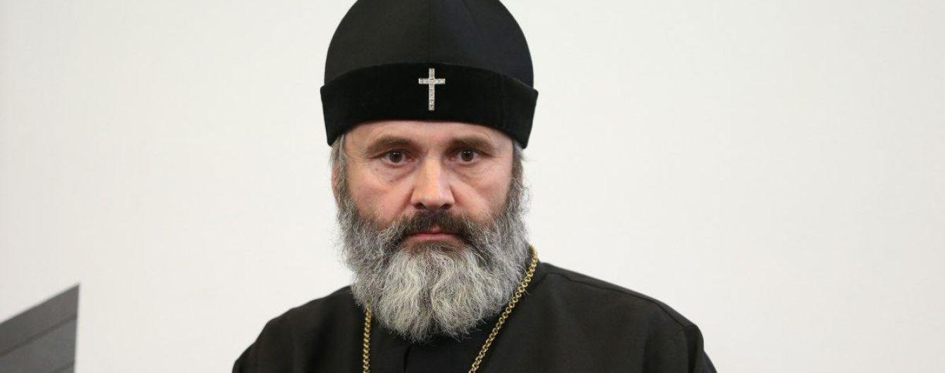 Архієпископ Кримської єпархії ПЦУ Климент призупинив голодування на прохання Епіфанія