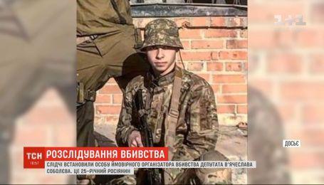 Следователи установили подозреваемого в организации покушения на Вячеслава Соболева