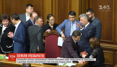 Противники открытия рынка земли в зале Верховной Рады заблокировали заседание парламента