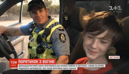 В Австралії 12-річний хлопчик сів за кермо, аби врятуватися від лісової пожежі