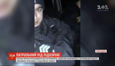 Схватился за автомат и начал нецензурно ругаться: в Ровенской области - скандал с участием патрульных