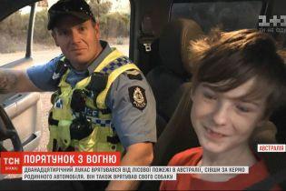 В Австралии 12-летний мальчик сел за руль, чтобы спастись от лесного пожара