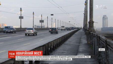 Движение по мосту Патона в Киеве ограничат из-за срочного аварийного ремонта