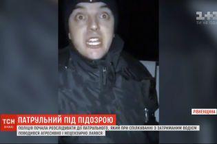 Автомат і нецензурна лайка: на Рівненщині поліція розслідує неправомірні дії патрульного