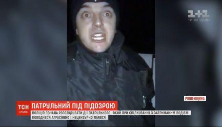 Автомат и нецензурная брань: в Ровенской области полиция расследует неправомерные действия патрульного