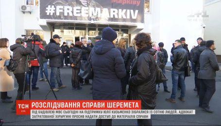 Адвокатові Юлії Кузьменко мали дати доступ до матеріалів у справі вбивства Шеремета