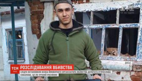 25-річний громадянин Росії може бути організатором замаху на бізнесмена та депутата В'ячеслава Соболєва