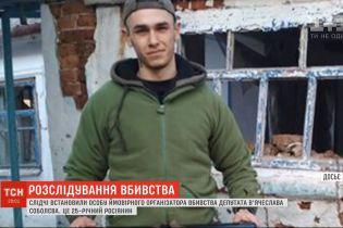 25-летний гражданин России может быть организатором покушения на бизнесмена и депутата Вячеслава Соболева