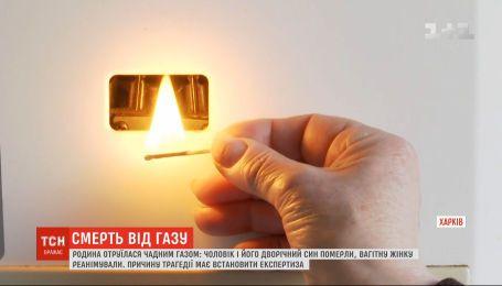 Целая семья в Харькове отравилась угарным газом
