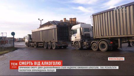 Чрезмерное употребление алкоголя стало причиной смерти двух дальнобойщиков в Николаеве