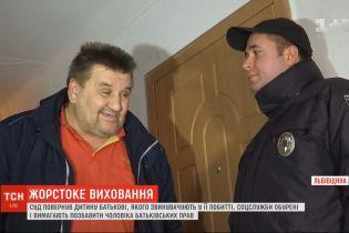 На Львівщині суд повернув дитину батькові, якого звинувачують у побитті доньки
