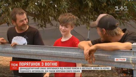 12-летний мальчик самостоятельно спасся от лесного пожара, сев за руль семейного авто