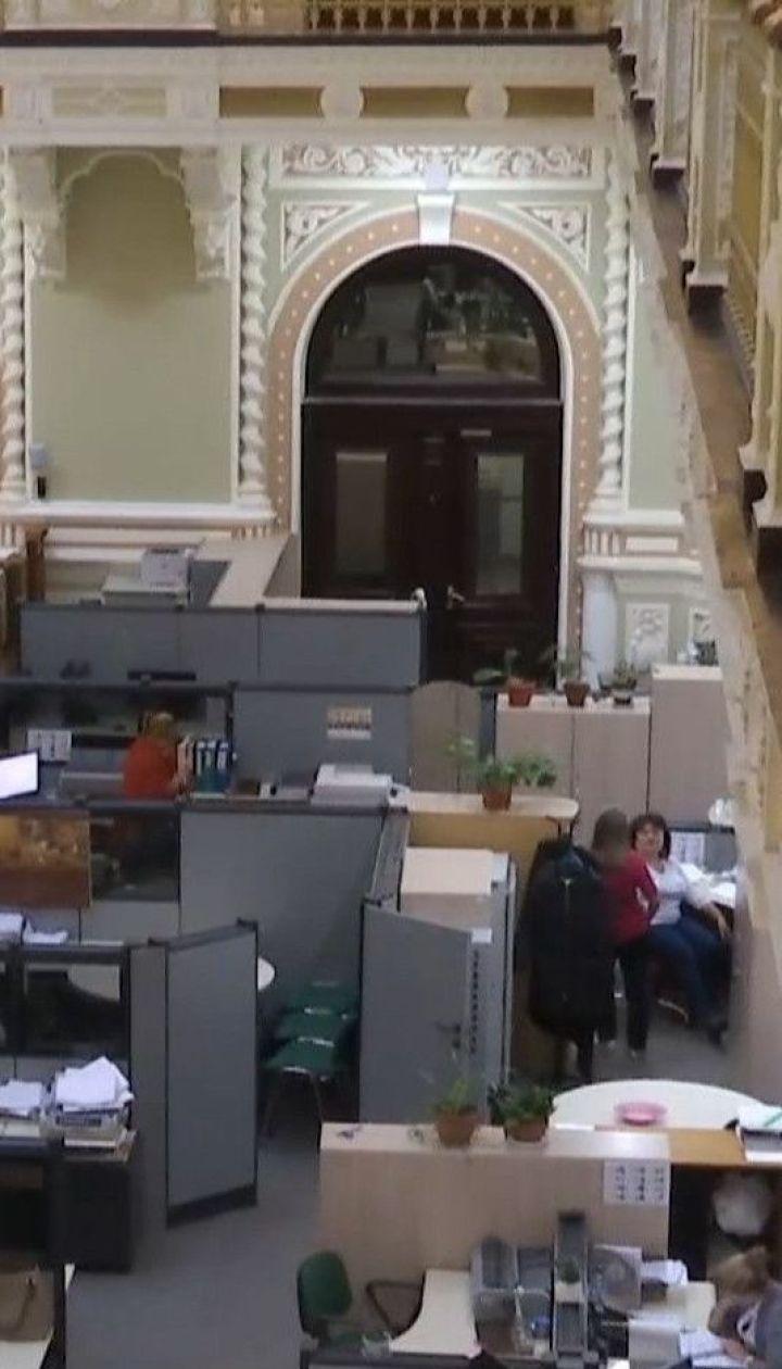 Рада Нацбанка негативно оценила денежно-кредитную политику правления учреждения