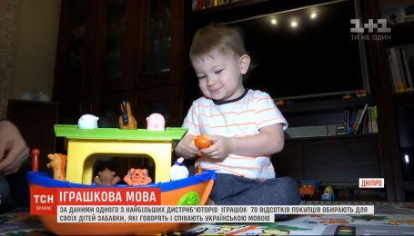 На рынке детских игрушек в Украине происходит настоящая языковая революция
