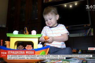 На ринку дитячих іграшок в Україні відбувається справжня мовна революція