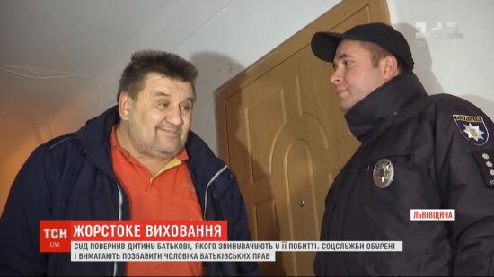 Синці на чолі на вивернуті пальці: на Львівщині суд повернув дитину батькові, якого звинувачують у знущаннях