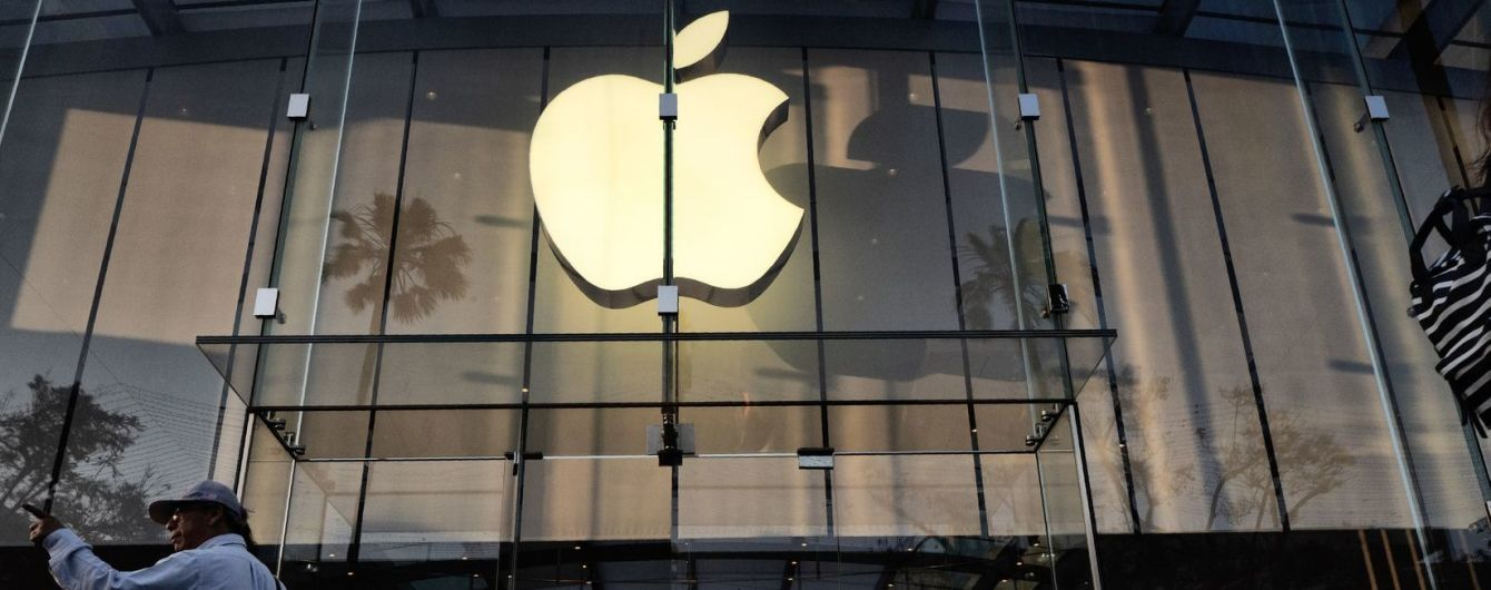 Apple закрила всі свої магазини в Китаї через коронавірус