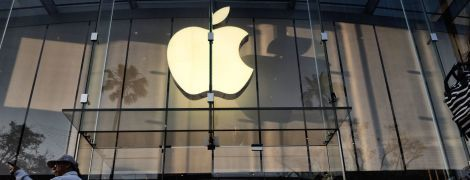 Apple открывает официальное представительство в Украине