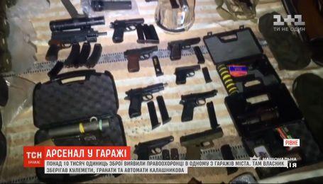 Правоохранители обнаружили более 10 тысяч единиц оружия и боеприпасов в одном из гаражей Ровно
