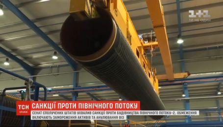 """Сенат США затвердив санкції проти """"Північного потоку-2"""""""