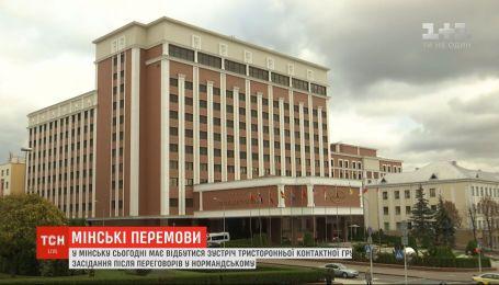 В Минске должна состояться встреча Трехсторонней контактной группы