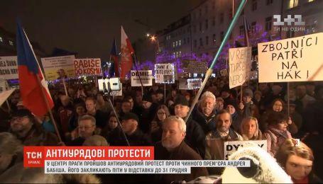 В центре Праги прошел антиправительственный протест против действующего премьера Андрея Бабиша