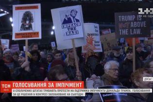 В американських містах тривають протести на підтримку імпічменту Трампа