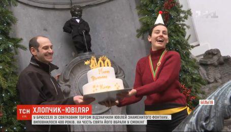 """Знаменитому фонтану """"Хлопчик-дзюркунчик"""" виповнилося 400 років"""