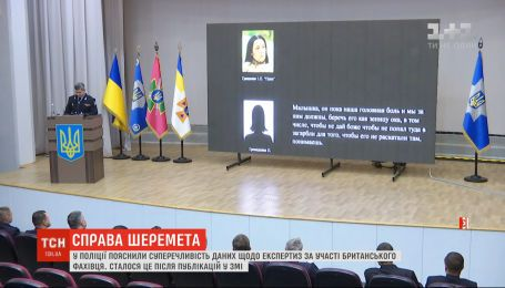 Полиция ответила на подозрения СМИ относительно экспертиз по делу об убийстве Шеремета