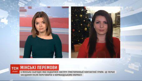 На переговорах у Мінську обговорюватимуть обмін полоненими та нові ділянки розведення