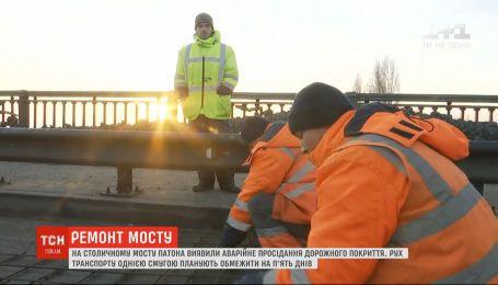 Ремонт мосту Патона: дорожники обіцяють полагодити покриття швидше ніж за тиждень