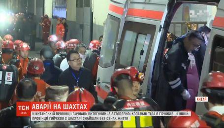 В китайской провинции Сычуань невредимыми извлекли из затопленной шахты 8 горняков