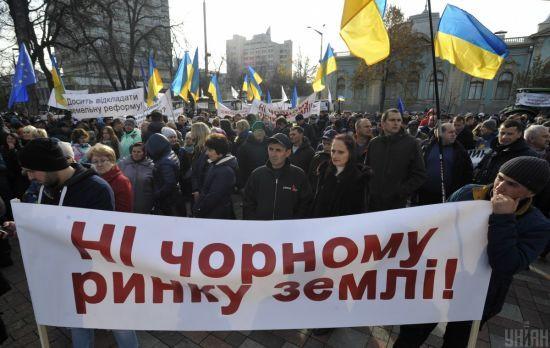 Під Радою близько 300 осіб мітингують проти ринку землі
