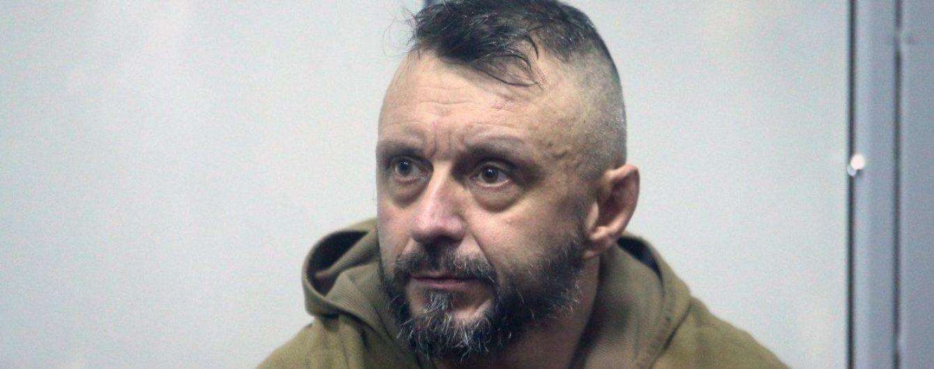 Справа Шеремета: суд переніс розгляд апеляції на арешт Антоненка