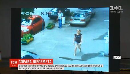 Адвокати підозрюваних у справі Шеремета оскаржують запобіжні заходи