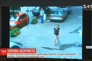 Адвокаты подозреваемых по делу Шеремета оспаривают меры пресечения