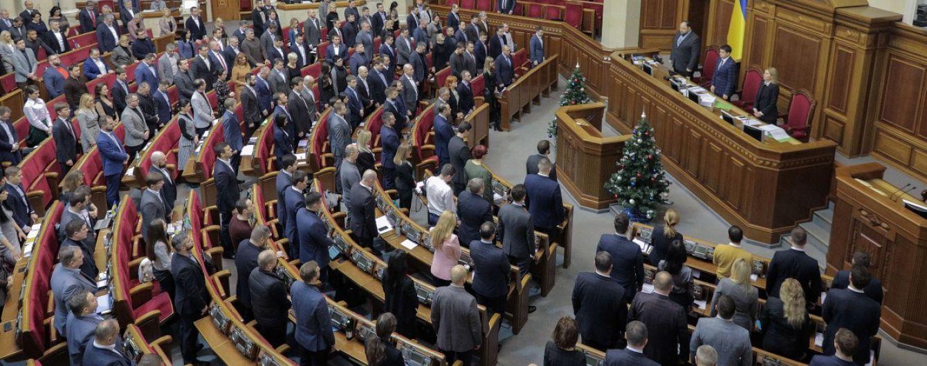 Рада призвала Гончарука объяснить заоблачные премии министрам и топ-чиновникам