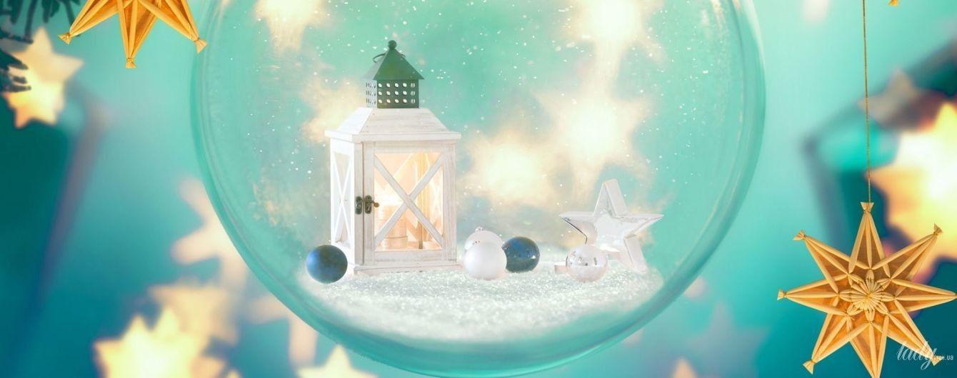 Гороскоп на 23 грудня для всіх знаків зодіаку: день успішних починань
