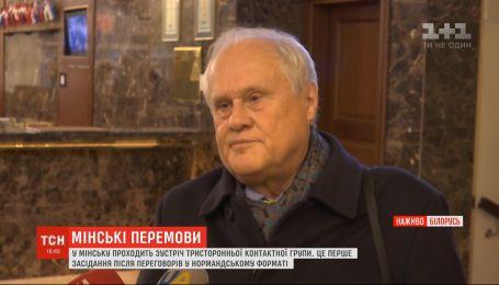 Из-за большого количества важных вопросов переговоры в Минске могут затянуться